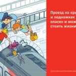 Плакат (5) - копия