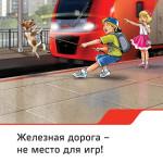 плакат 7