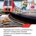 плакат 8