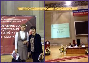 konferentsia_v_gratsii